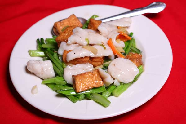 Sauteed Fish Fillet with Seasonal Vegetables